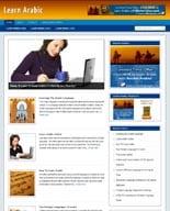 LearnArabicBlog_pflip